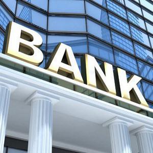 Банки Восхода