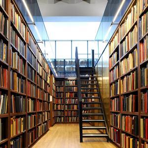 Библиотеки Восхода