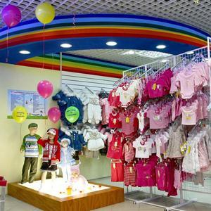 Детские магазины Восхода