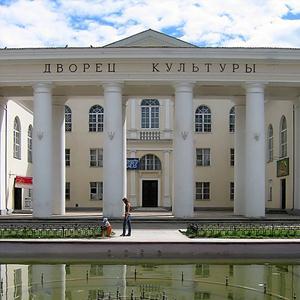 Дворцы и дома культуры Восхода