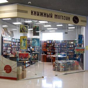 Книжные магазины Восхода