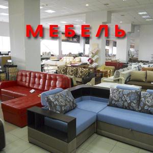 Магазины мебели Восхода