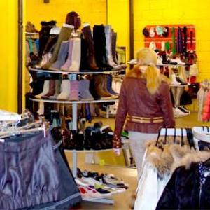 Магазины одежды и обуви Восхода