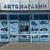 Автомагазины в Восходе