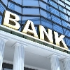 Банки в Восходе