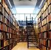 Библиотеки в Восходе