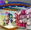 Детские магазины в Восходе