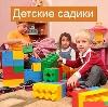 Детские сады в Восходе