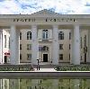 Дворцы и дома культуры в Восходе