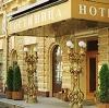 Гостиницы в Восходе