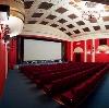 Кинотеатры в Восходе