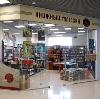 Книжные магазины в Восходе