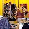 Магазины одежды и обуви в Восходе