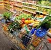 Магазины продуктов в Восходе