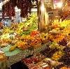 Рынки в Восходе