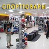 Спортивные магазины в Восходе