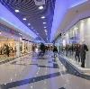 Торговые центры в Восходе