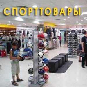 Спортивные магазины Восхода