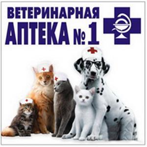 Ветеринарные аптеки Восхода
